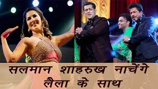 Bigg Boss 10: Shah Rukh Khan, Salman Khan, Sunny Leone to dance on Laila Main Laila | FilmiBeat