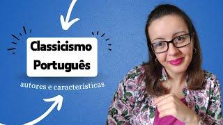 Escola literária: Classicismo