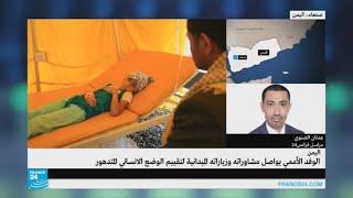 نحو 80 بالمئة من أطفال اليمن بحاجة للمساعدة العاجلة