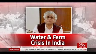Discourse - Water and Farm crisis in India