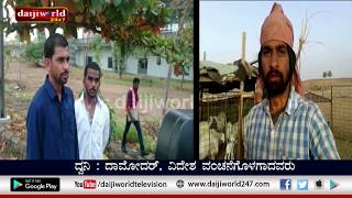 Free at last: Youths forced to work as shepherds in Saudi arrive in Mangaluru│Daijiworld television
