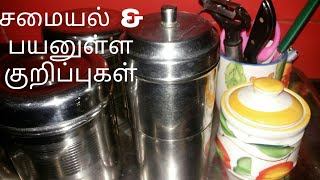 10 Useful Kitchen Tips and Tricks/Kitchen tips for Beginners/Kitchen hacks/how to tips and tricks