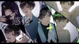 【合松】劇i場i愛i歌【自分絵】 1080p