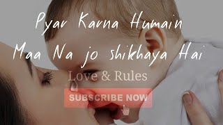 Very Sad Whatsaps Status ❤ Heart Touching ❤ Love u maa ❤ Love & Rules