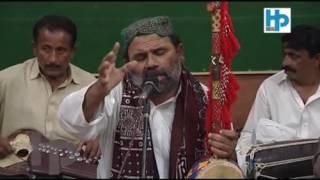 Manjhi Faqeer, Awhan Ja Ashique hazar Ahin...