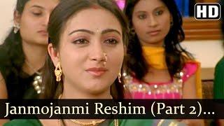 Janmojanmi Reshim Nati 2 | Ashi Hi Bhaubij Songs | Mohini Potdar | Prashant Bhelande | Bhaubij Song