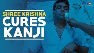 Shree Krishna Cures Kanji   OMG: Oh My God   Akshay Kumar   Paresh Rawal   Viacom18 Motion Pictures