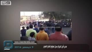 مصر العربية | مدير أمن الجيزة يصل لموقع انفجار الهرم