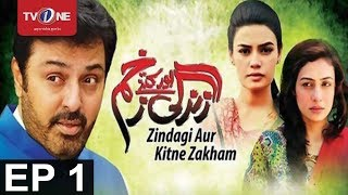 Zindagi Aur Kitny Zakham | Episode 1 | TV One Drama | 10 August 2017