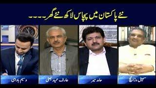 11th Hour   Waseem Badami   ARYNews   10 October 2018