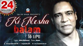 Ki Nesha - Balam | Sangeeta official