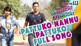 Patuko Nanu Patuko Full Song - Edo Rakam Aado Rakam Movie -  Manchu Vishnu, Raj Tarun || Sai Karthik