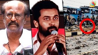 Cowardly Attack ! : Suriya & Rajinikanth Reacts to Pulwana Terrorist Attack | CRPF