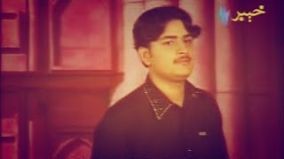 Tariq Hussain - Lewane Musam La Yaara