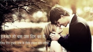 50+ Best Hindi Love Shayari Video Collection | Sad, Romantic Shero Shayari 2016