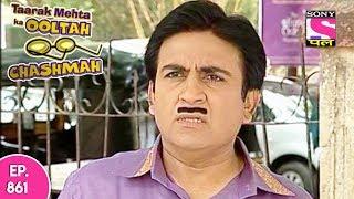 Taarak Mehta Ka Ooltah Chashmah - तारक मेहता - Episode 861 - 2nd December, 2017