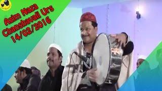 Azim Naza Full Qawwali Programme || Hazrat Chandshahwali urs 14/02/2016 || Powai