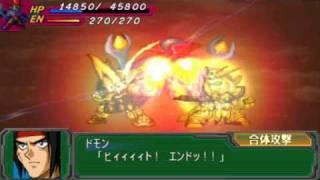 Master Gundam, SRW AP [All Attacks]