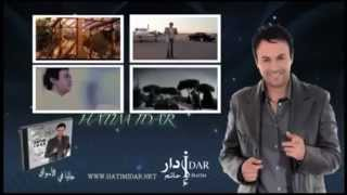 Hatim Idar - Alli Gara (Official Audio) | حاتم إدار - علي جرى