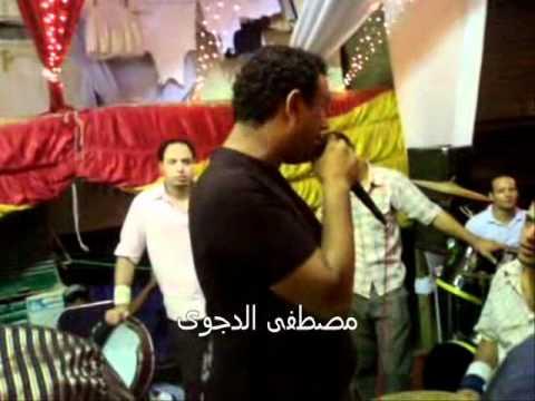 محمود الليثى الزمن الرضى فى فرح من مصطفى الدجوى.wmv