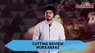 Mukkabaaz | Audience Review | Anurag Kashyap | Jimmy Shergill | Ravi Kishan |