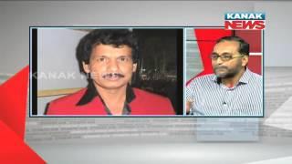 Big Debate: Papu Pom Pom Released From Jail