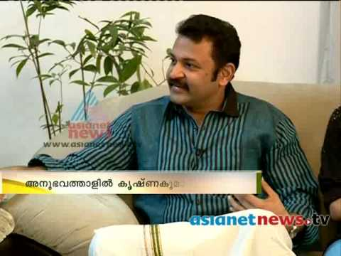 Interview : Krishna Kumar (actor)  and family in Varthaprabhatham