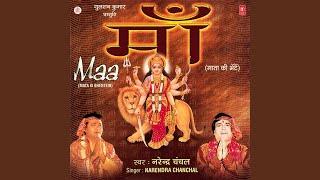 Mahamantra Ye Shiv Shankar Ka