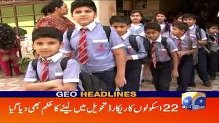 Geo Headlines - 10 AM - 14 December 2018