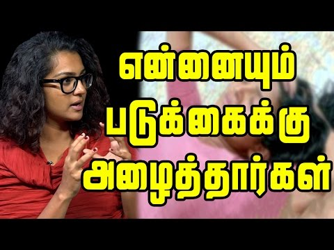 Xxx Mp4 என்கூட படுக்கைக்கு வந்தா படம் வாய்ப்பு Producers Keep Calling Me For Sex Actress Parvathi Menon 3gp Sex