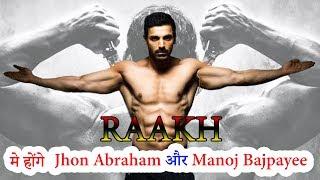Raakh Movie 2018  | Jhon Abraham And Manoj Bajpayee के साथ Action'S से भरपूर Film होगी