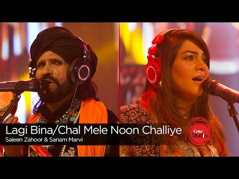 Xxx Mp4 Lagi Bina Chal Mele Noon Challiye Saieen Zahoor Sanam Marvi Episode 6 Coke Studio Season 9 3gp Sex