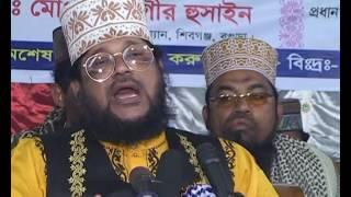Khaja Mainuddin Siddique Waz