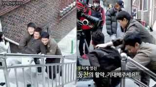 God's Gift - 14 days : Behind The Scenes (Ki Dong-chan)