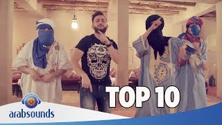 Top 10 Arabic songs of Week 22 2017 | 22 أفضل 10 اغاني العربية للأسبوع