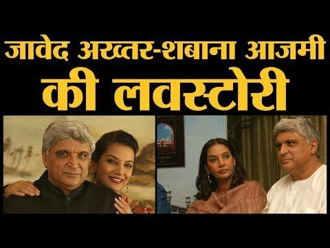 Xxx Mp4 Javed Akhtar Shabana Azmi की Love Story शुरू हुई तो पत्नी Honey Irani ने उनको फ्री कर दिया 3gp Sex