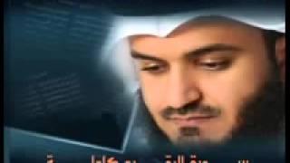 سورة البقرة كاملة بصوت الشيخ مشاري العفاسي