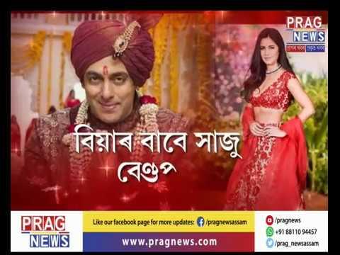 Xxx Mp4 Salman Khan Marrying Katrina Kaif In 2019 3gp Sex