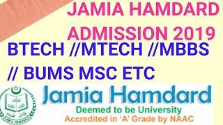 JAMIA HAMDARD ADMISSION 2019!! JAMIA HAMDARD ADMISSION PROCESS 2019 20