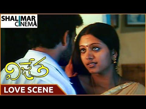 Vijetha Movie || Bharath & Gopika Best Love Scene || Bharath, Gopika || Shalimarcinema