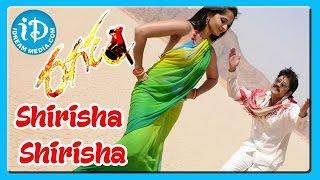 Shirisha Shirisha Song - Ragada Movie Songs - Nagarjuna - Anushka Shetty - Priyamani
