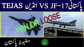 Unbiased Comparison Between JF 17 and HAL Tejas   Technology News