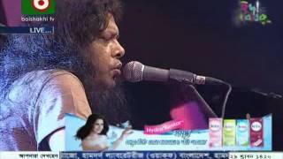 James - Maa Unplugged (MOJO Unplugged Live at Boisakhi TV)