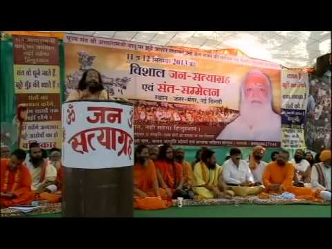 Xxx Mp4 Santo Aur Sadhakon Ka Sant Sri Asaram Bapu Ke Samarthan Me Jan Satyagrah Janter Manter Part 1 You 3gp Sex