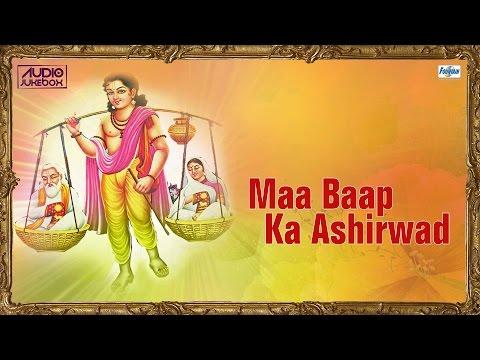 Xxx Mp4 Beautiful 12 Mata Pita Bhajan Songs Maa Baap Ka Ashirwad Mata Pita Ke Charno Mein Swarg Hai 3gp Sex