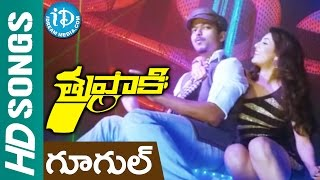 Thuppakki - Google Google video song - Vijay || Kajal Aggarwal || Vidyut Jamwal || Harris Jayaraj