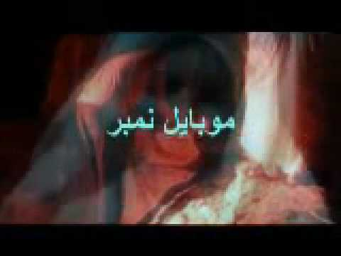 pashto new drama Di Qabar Azab Part 5 5