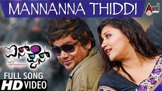 Ice Pice | Mannanaa Thiddi | Kannada Song HD 2016 | Rangayana Raghu | Neethu| Kannada Song
