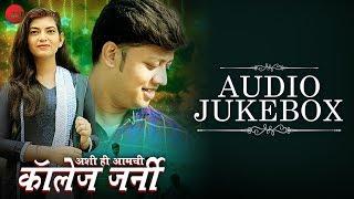 Ashi Hi Amchi College Journey - Full Movie Audio Jukebox   Archana J, Harshad, Suraj J & Akshay B