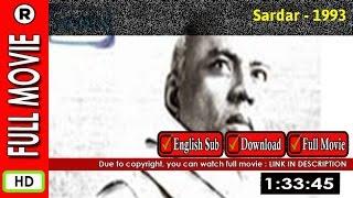 Watch Online: Sardar (1993)